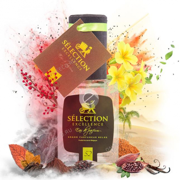Selection Excellence №52