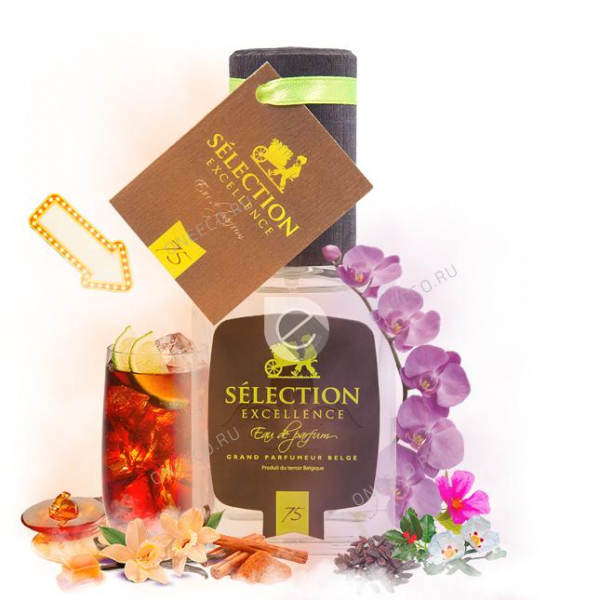 Selection Excellence №75