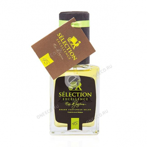 Selection Excellence №45