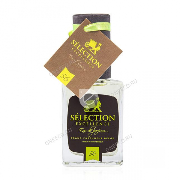 Selection Excellence №56