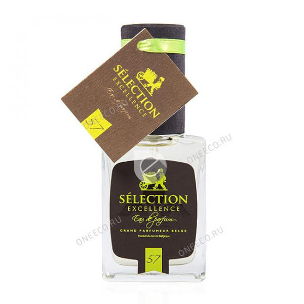 Selection Excellence №57